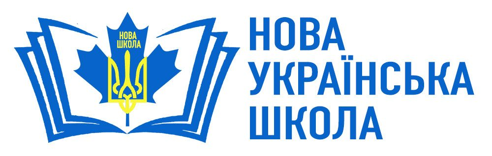 66 млн гривень передбачено в державному бюджеті на реалізацію проекту «Нова українська школа» на Вінниччині